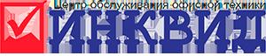 Дубна — Центр обслуживания офисной техники «ИНКВИД»